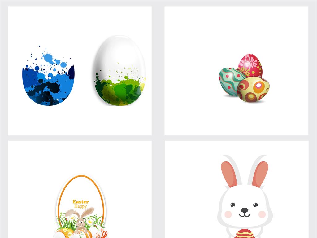 复活节卡通手绘彩蛋小兔子免扣素材