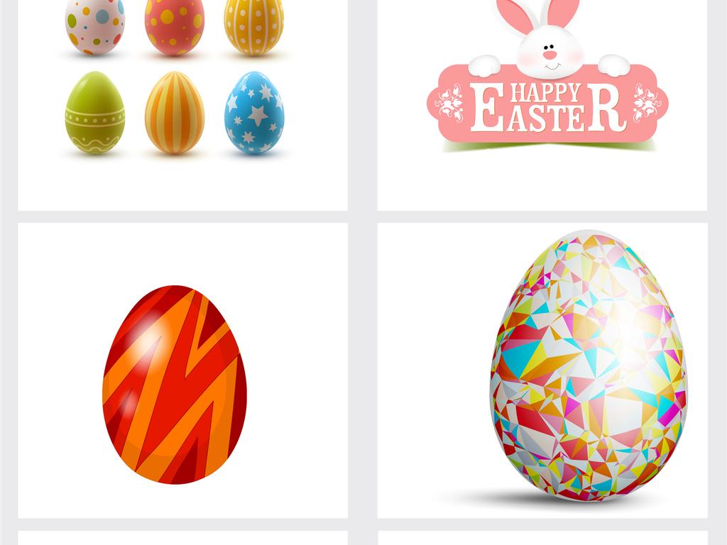 复活节卡通手绘彩蛋小兔子免扣素材图片 psd模板下载 29.42MB 其他大全