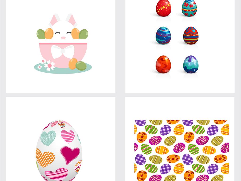 复活节卡通手绘彩蛋小兔子免扣素材图片 psd模板下载 58.27MB 其他大全