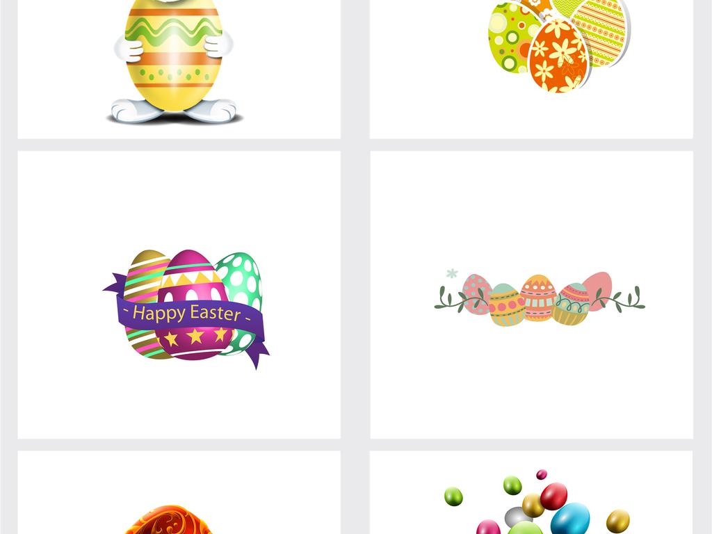 复活节卡通手绘彩蛋小兔子免扣素材图片 psd模板下载 38.72MB 其他大全