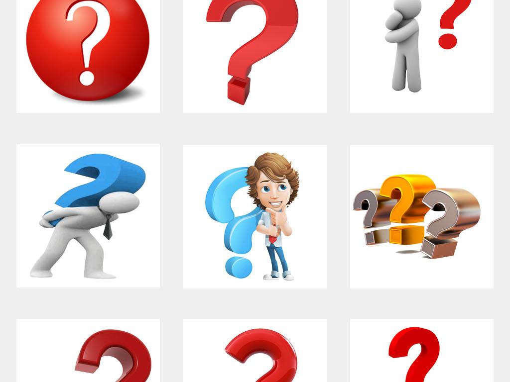 免抠元素 人物形象 动漫人物 > 疑问思考卡通问号带着疑问的小人ppt图片