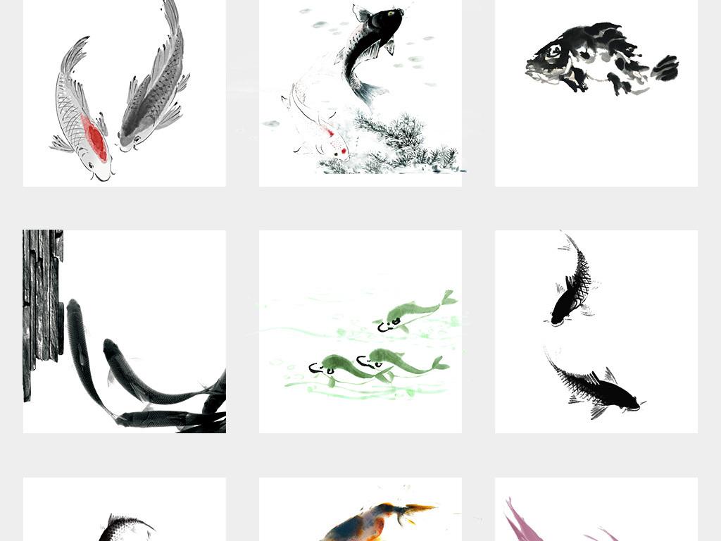 设计元素 自然素材 动物 > 中国风水墨鱼手绘素描书法卡通背景免扣