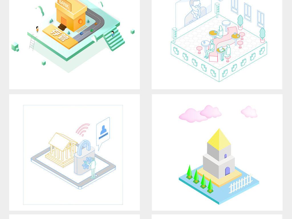 手绘2.5d立体插画卡通建筑房屋房子素材