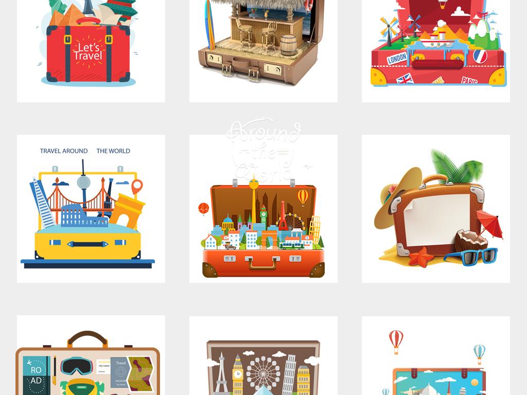 卡通旅行箱度假手绘行李箱旅游海报png素材