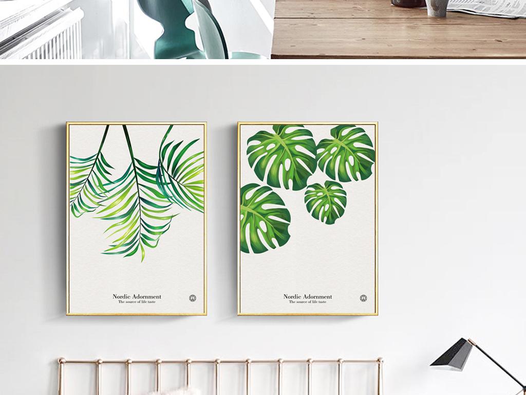 小清新ins风装饰画植物绿植装饰画挂画