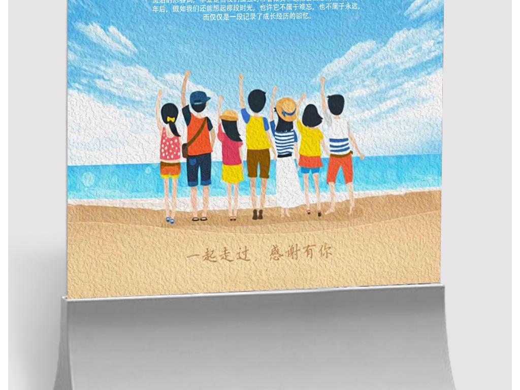 海报设计 创意海报 pop海报 > 青春,为梦而年轻致青春勿忘我毕业季