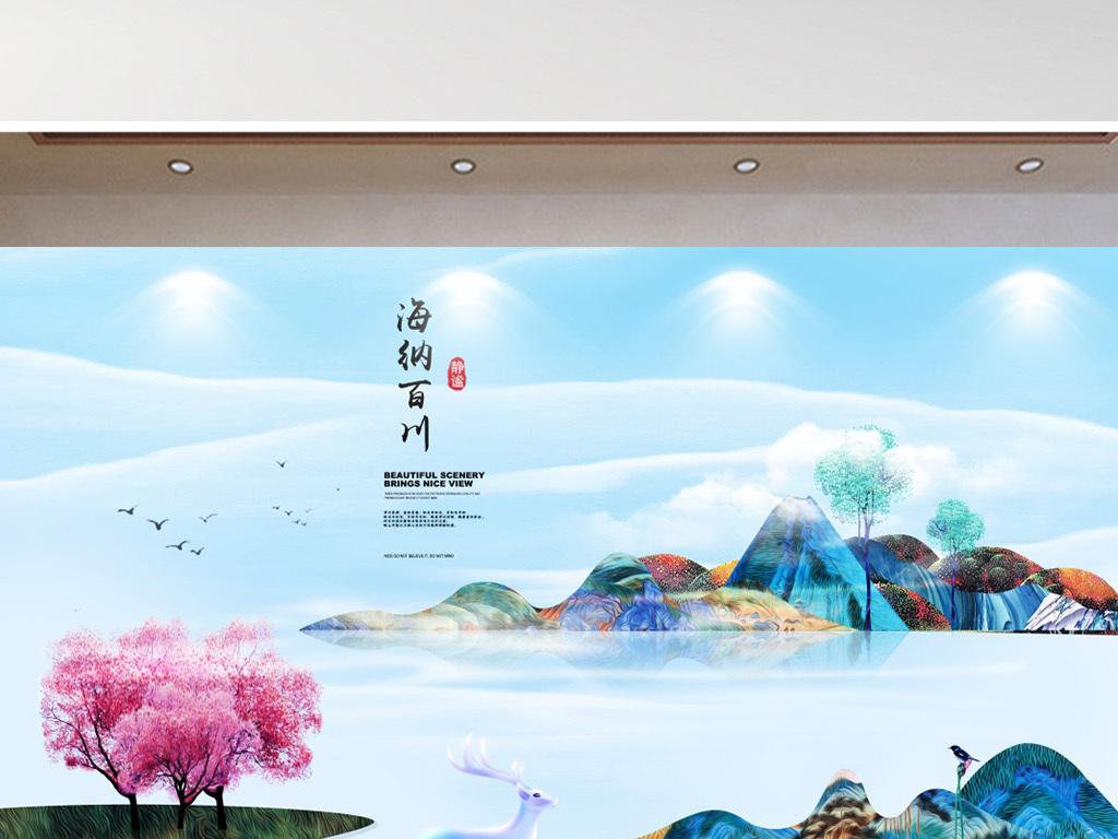 新中式唯美意境手绘山水电视背景墙