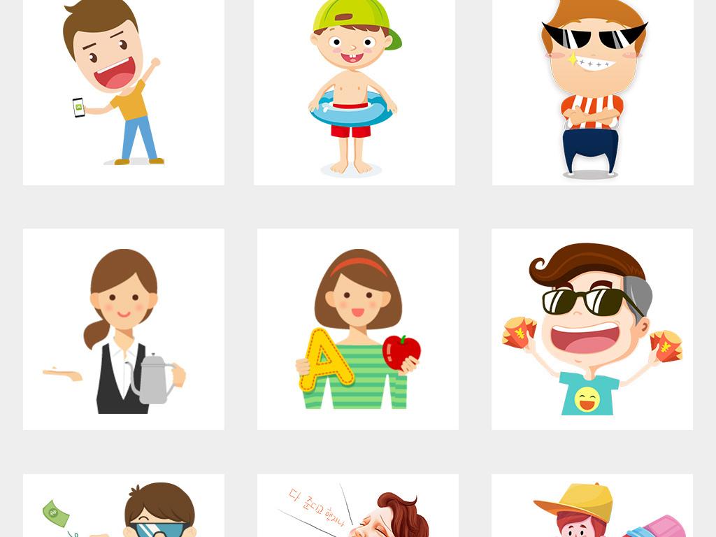 设计元素 人物形象 动漫人物 > 可爱卡通儿童小学生小孩儿童读书png