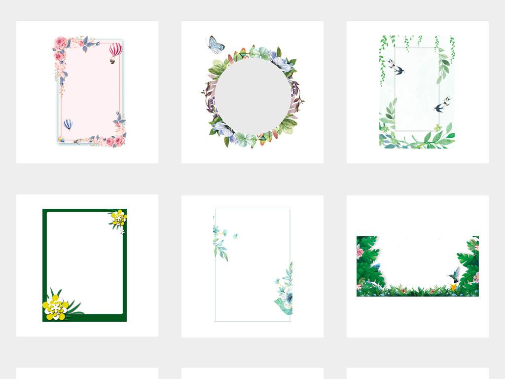 绿色春季花草边框小清新边框png海报素材图片_模板(35图片