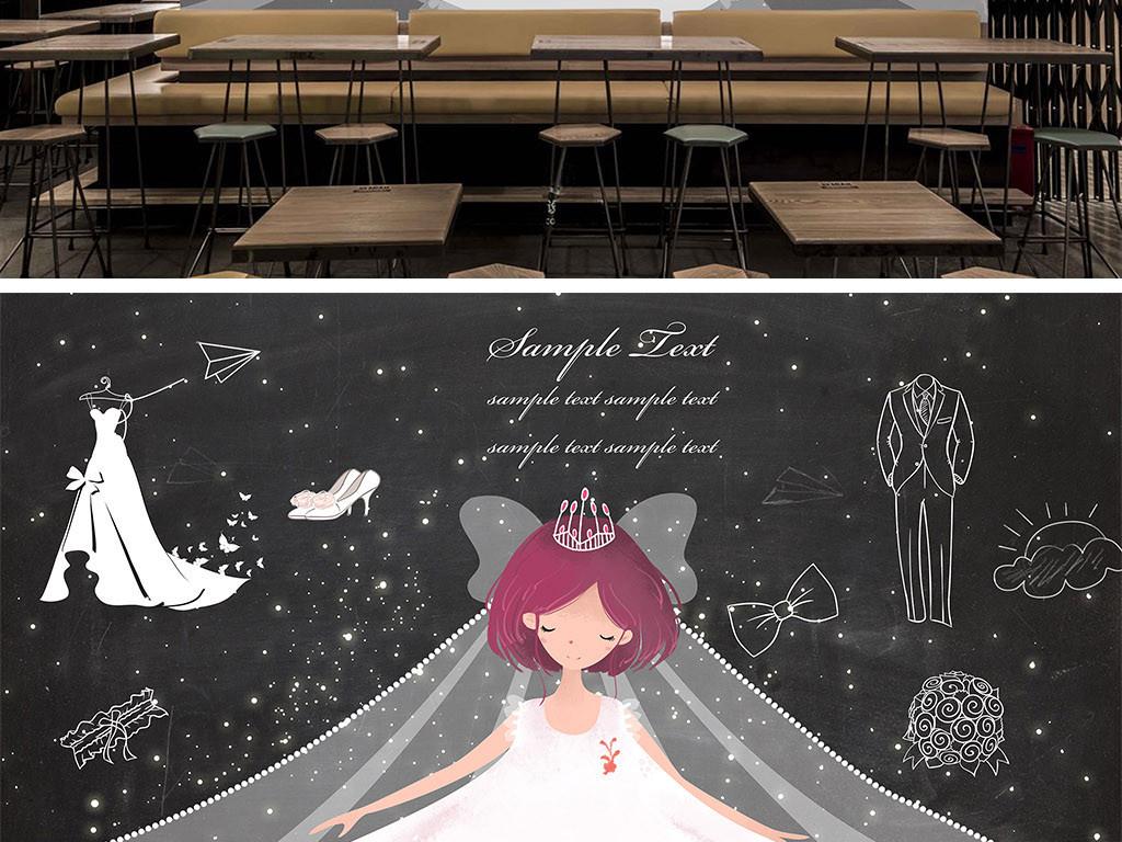 个性黑板手绘婚纱美女服装店背景墙
