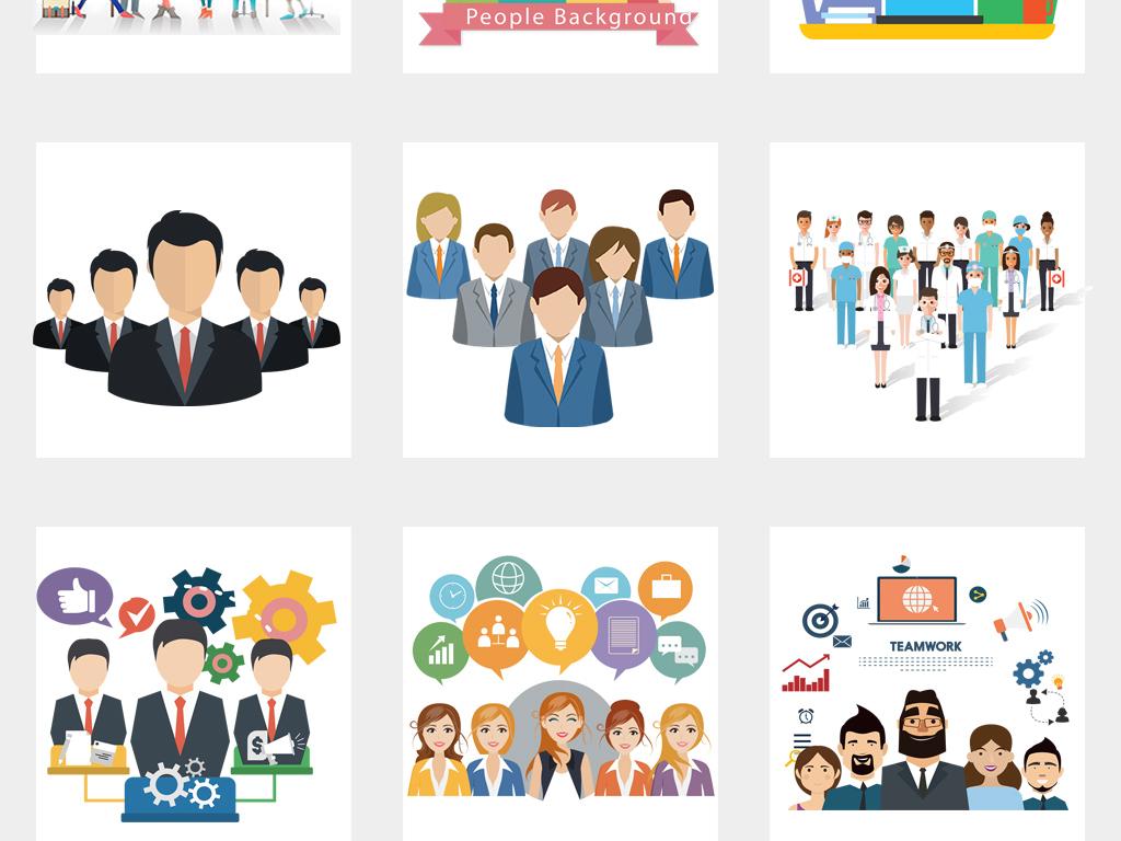 设计元素 人物形象 商务人士 > 卡通商务人物团队合作共赢扁平化职场图片