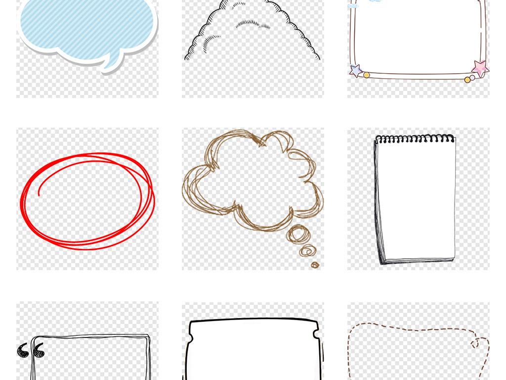 免抠元素 花纹边框 卡通手绘边框 > 儿童读书小报卡通手绘气泡对话框
