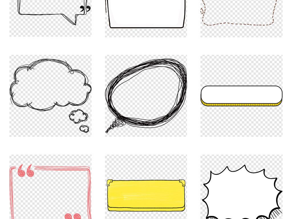 儿童读书小报卡通手绘气泡对话框素材图片