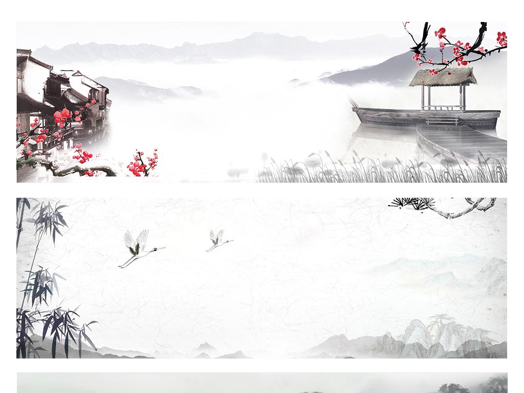 中国风手绘水墨底纹古典建筑背景图
