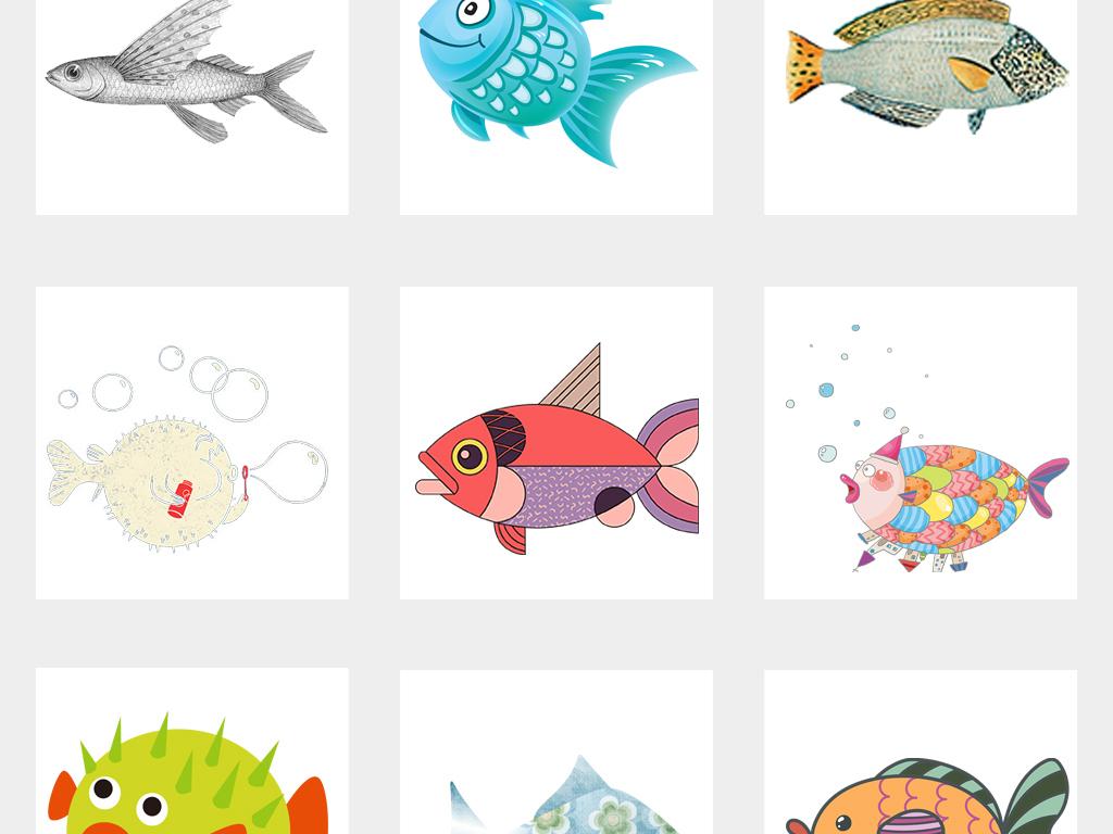 可爱卡通手绘鱼蓝色海洋鱼手绘海洋生物png免扣素材