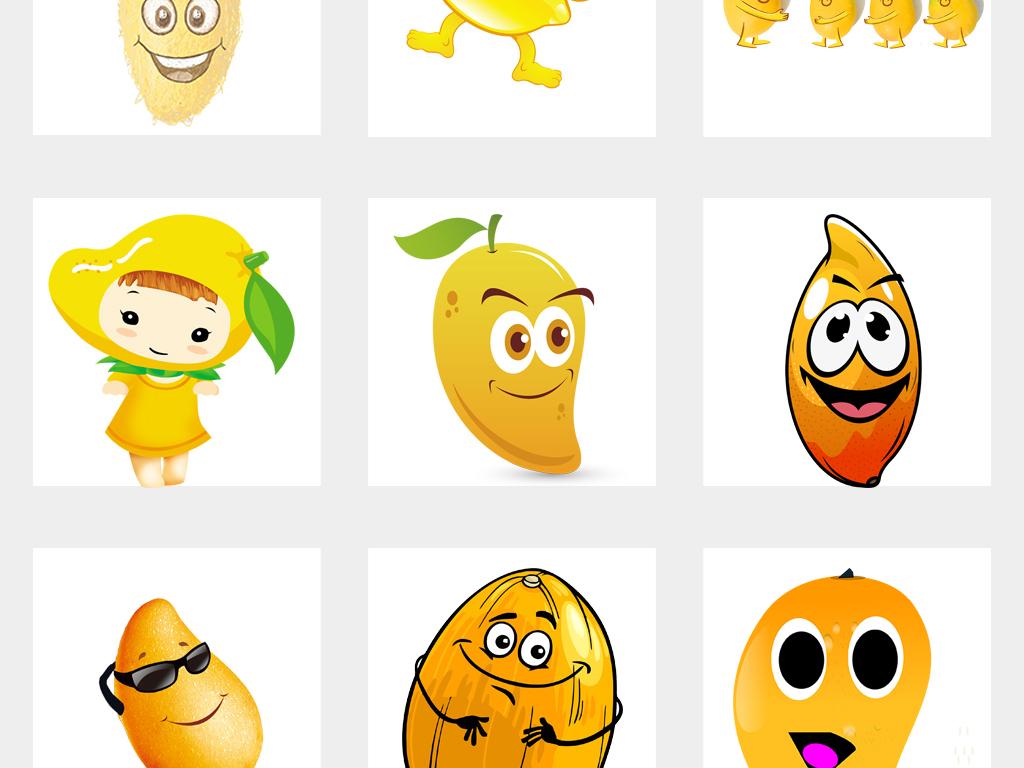 可爱卡通芒果手绘芒果金色芒果海报png免扣素材