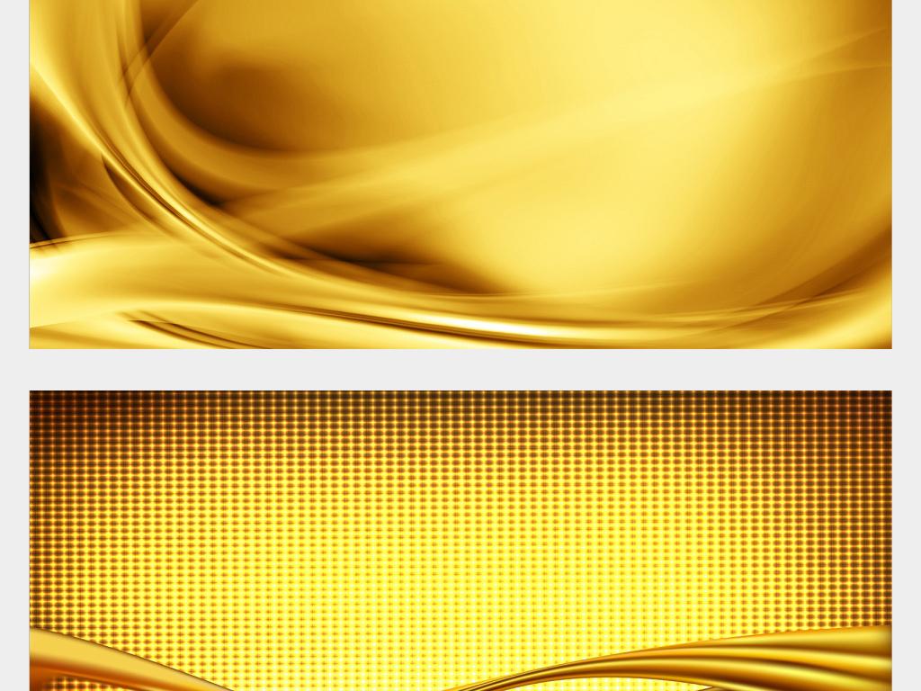 高清金色丝绸质感背景素材图片 模板下载 137.61MB 其他大全 背景图片