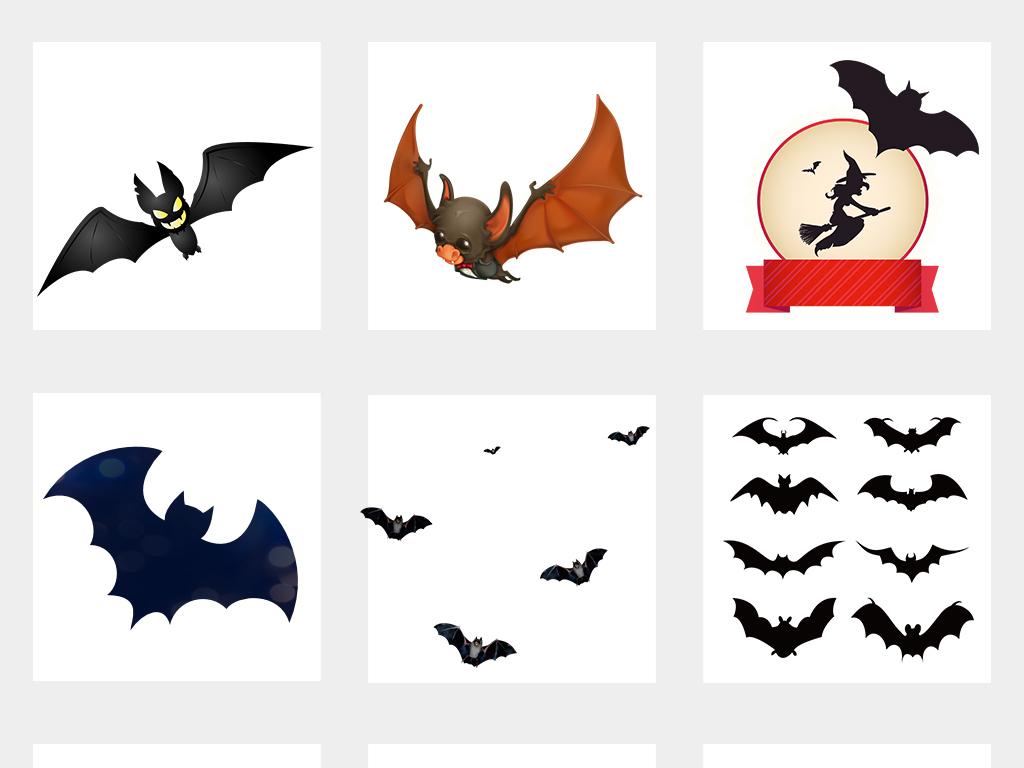 卡通万圣节吸血蝙蝠png免扣透明素材