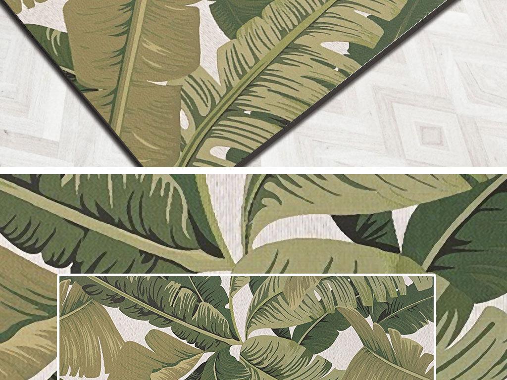 北欧小清新手绘椰子树叶客厅卧室床边地毯