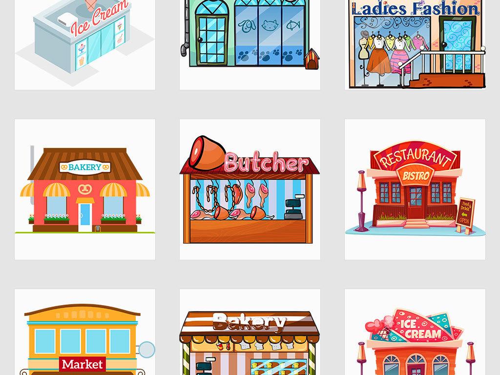 AI\/独立png\/多种卡通店铺商店小卖部便利店图标矢量素材