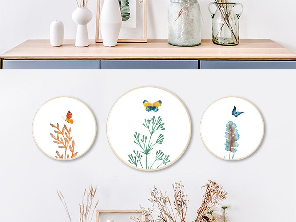 北欧风手绘植物无框装饰画
