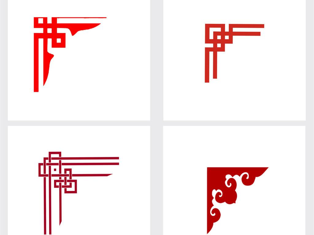 新中式欧式花纹边框中国风边角装饰图片