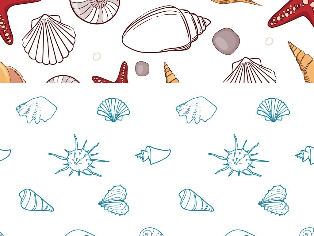 2018时尚简约手绘贝壳图案矢量素材