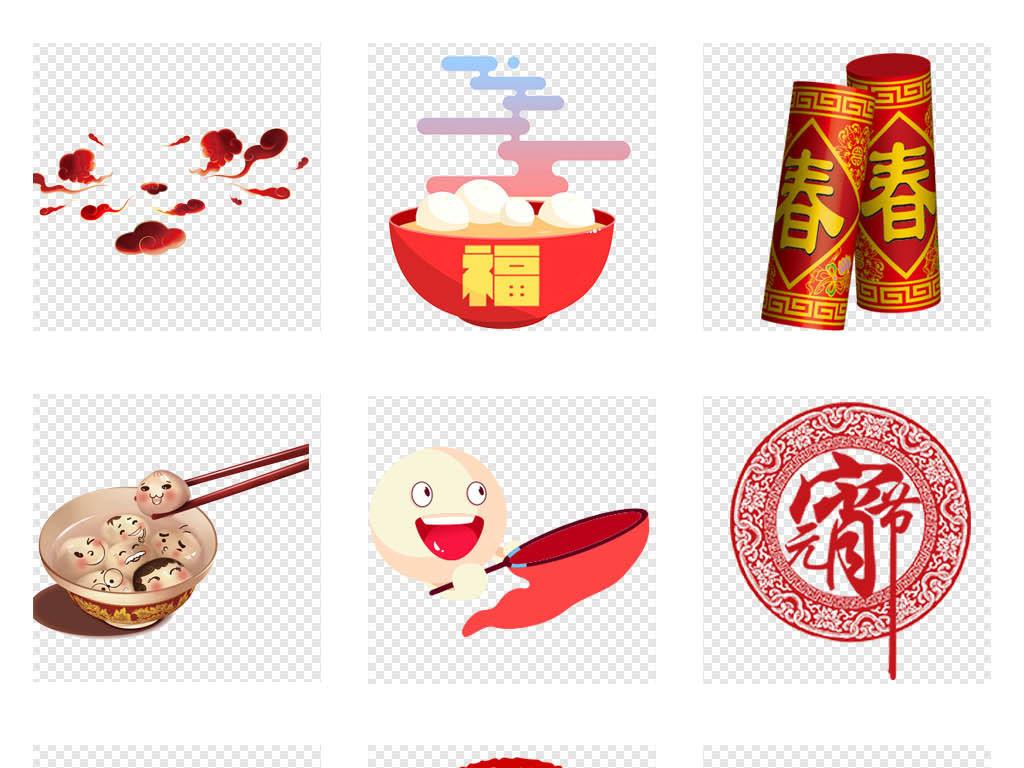 卡通手绘卡通素材手绘素材古风素材素材中国中国古风手绘古风中国素材