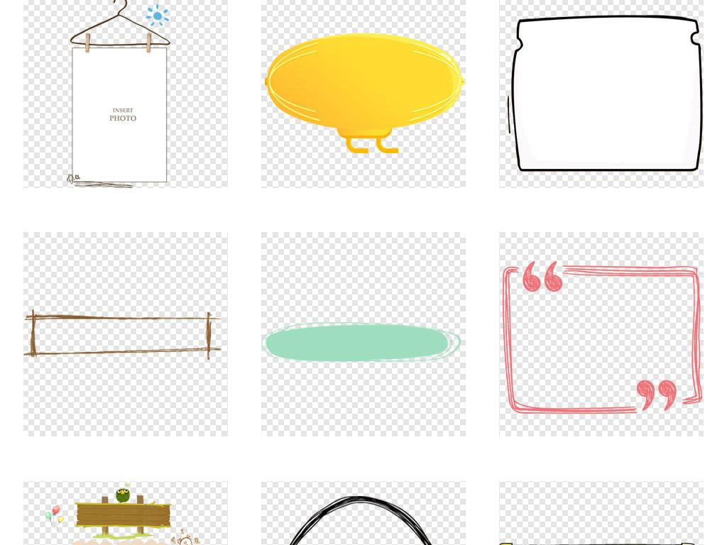 设计元素 花纹边框 卡通手绘边框 > 创意卡通儿童气泡文本对话框聊天
