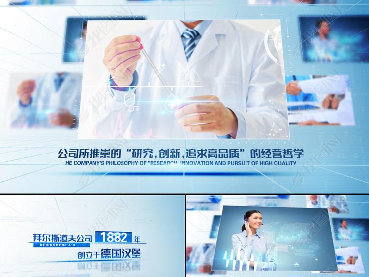 科技简洁大气商务企业数据图片字幕展示介绍