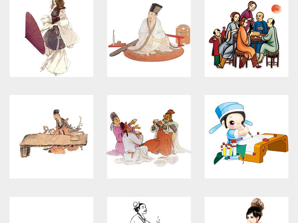 设计元素 人物形象 动漫人物 > 孔子老子儒家文化诗人古代人物png素材