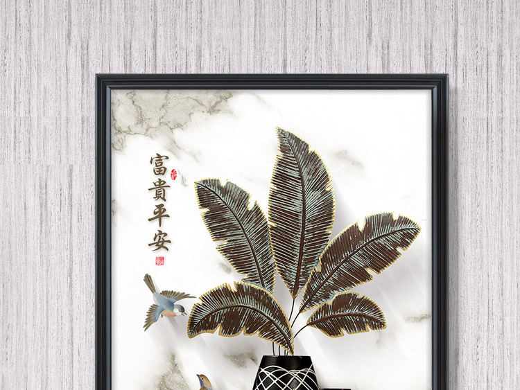 立体富贵平安花瓶树叶小鸟大理石纹背景玄关