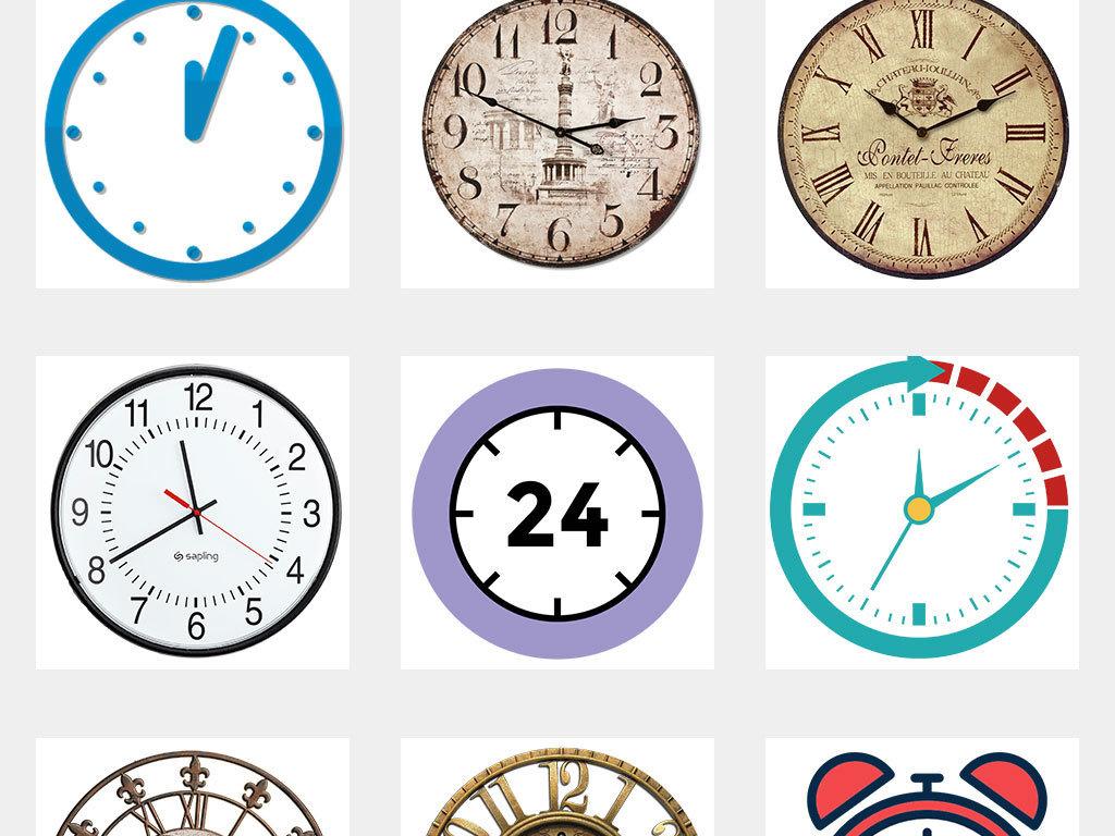 手绘时钟闹钟钟表png素材