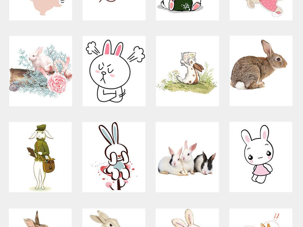 可爱卡通手绘兔子动物png设计素材