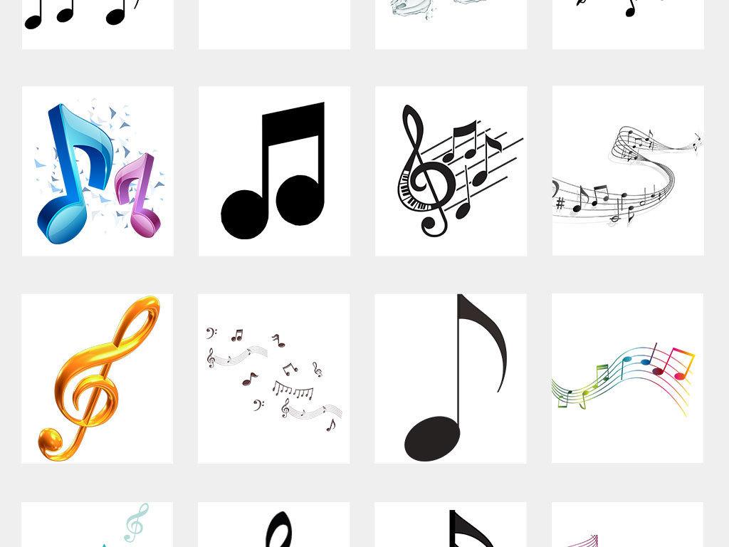 彩色卡通音符海报png背景素材