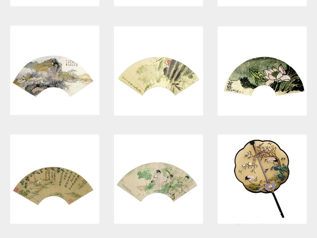 古典文化扇面图片中国风扇形背景边框png免扣素材