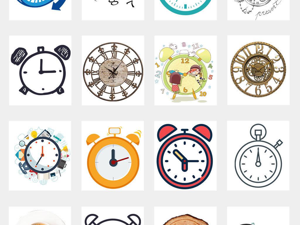 手绘时钟钟表卡通闹钟时间png免扣素材