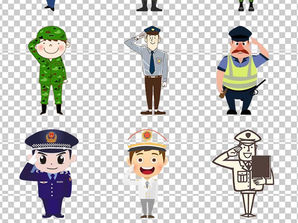 卡通110警察公安人物敬礼png素材