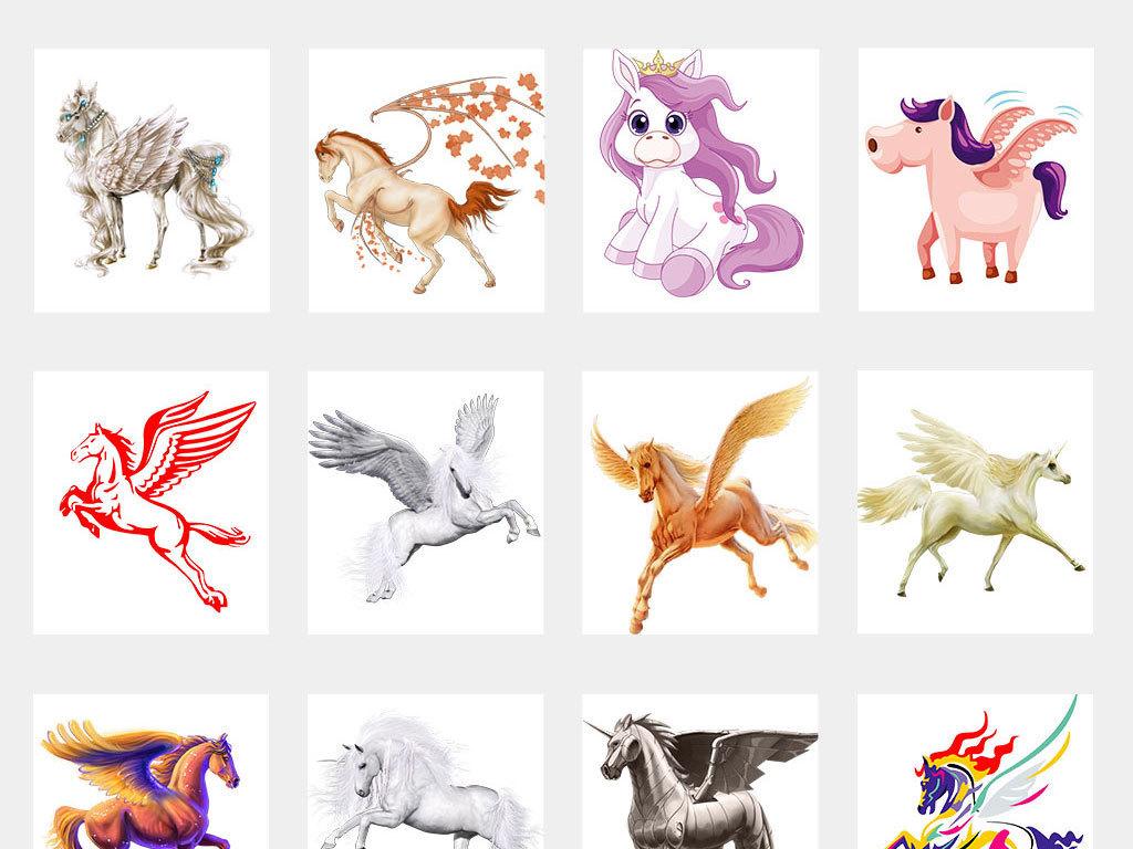 免抠元素 生活工作 其他 > 卡通手绘欧式独角兽天马飞马动物png素材