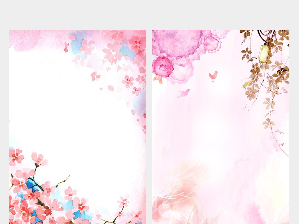 小清新手绘新品上市夏季背景彩花朵唯美花朵水彩花信笺信纸植物水彩