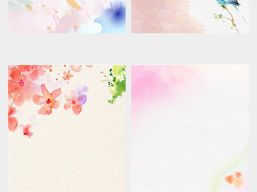 小清新手绘新品上市夏季背景彩花朵唯美花朵水彩花信笺信纸植物水彩树