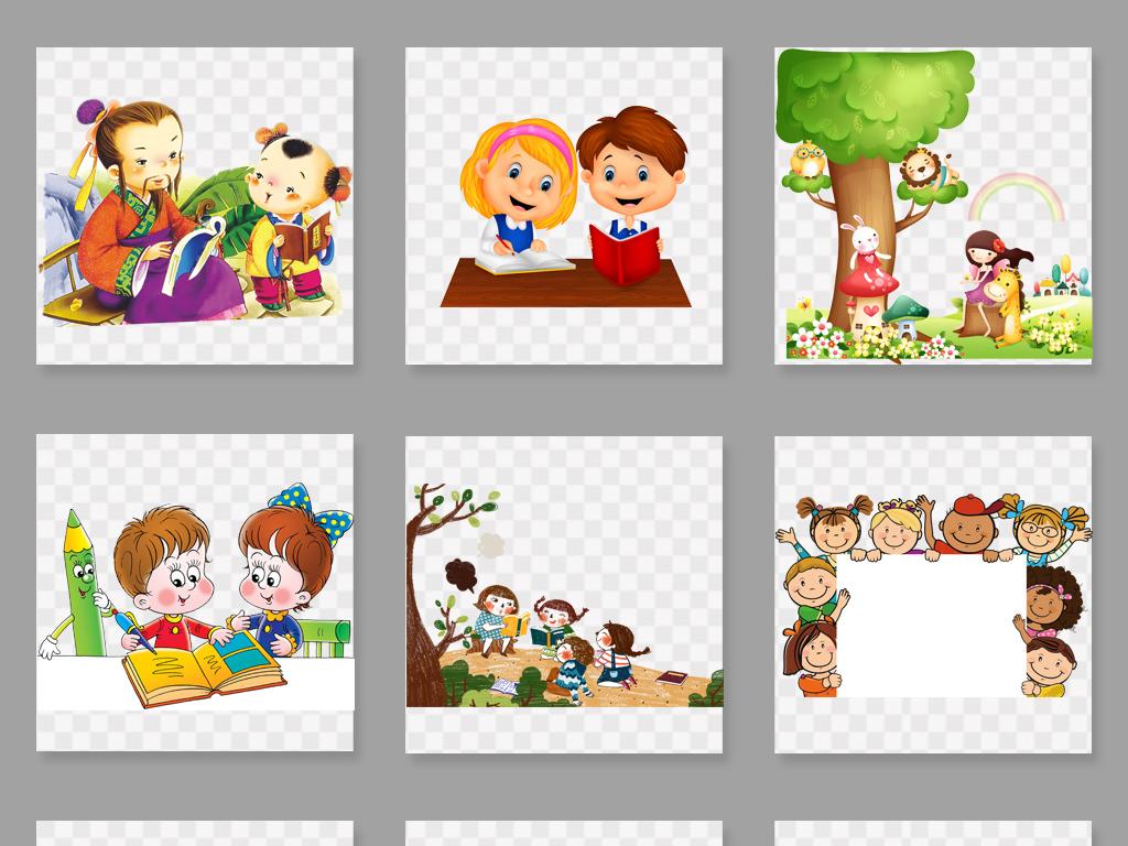 免抠元素 人物形象 动漫人物 > 卡通古代读书学习儿童小孩素材  素材