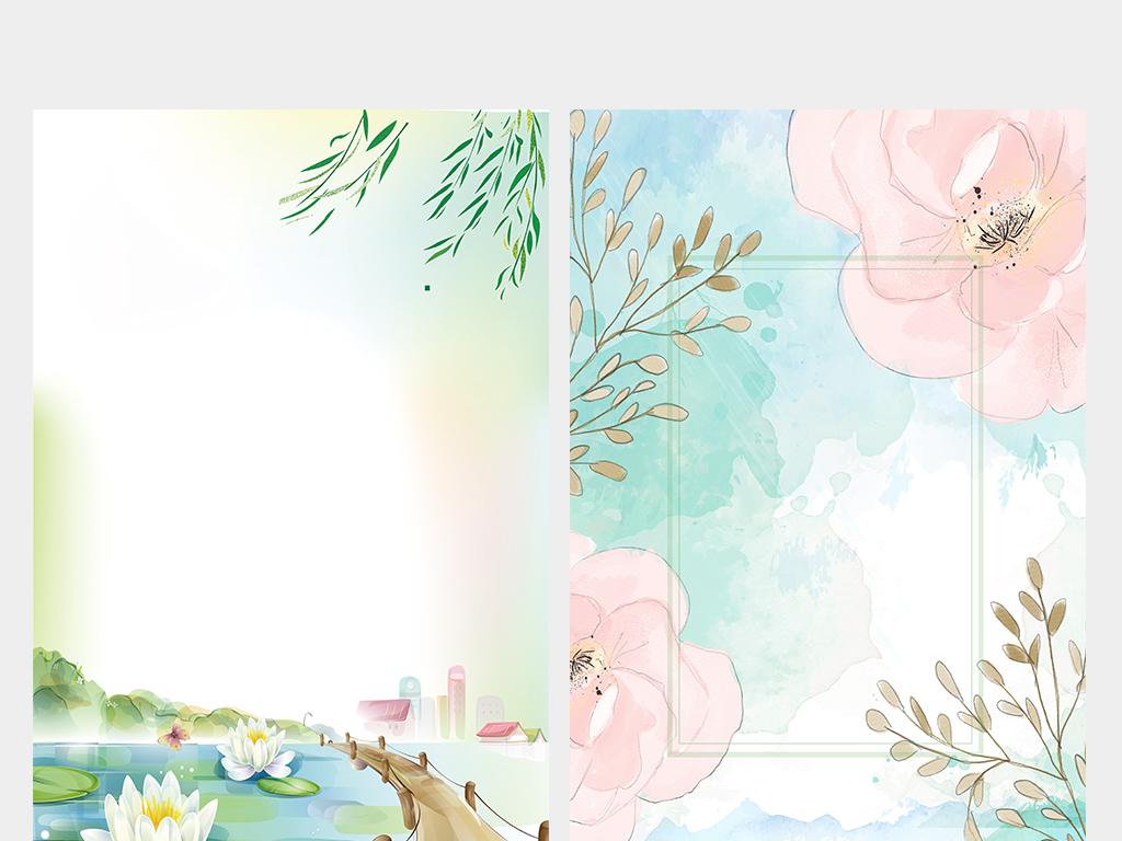 水彩手绘花卉植物树叶春夏促销海报psd背景