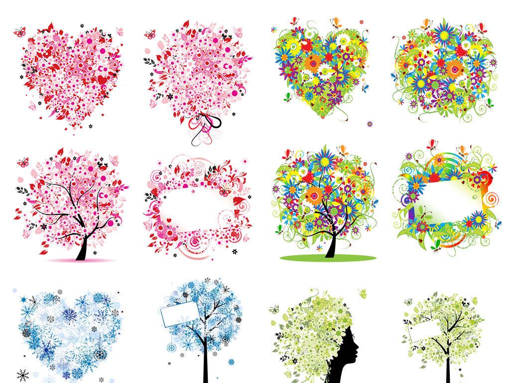 手绘水彩卡通树素材大树树木植物png素材