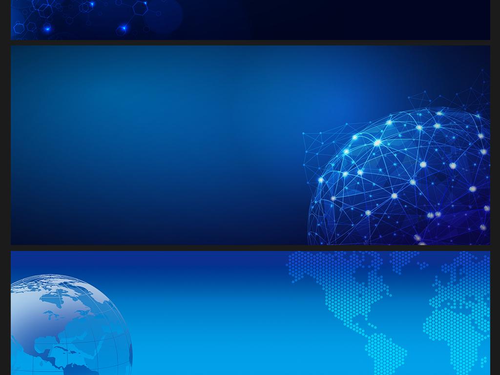 蓝色科技感线条高科技地球banner背景素材