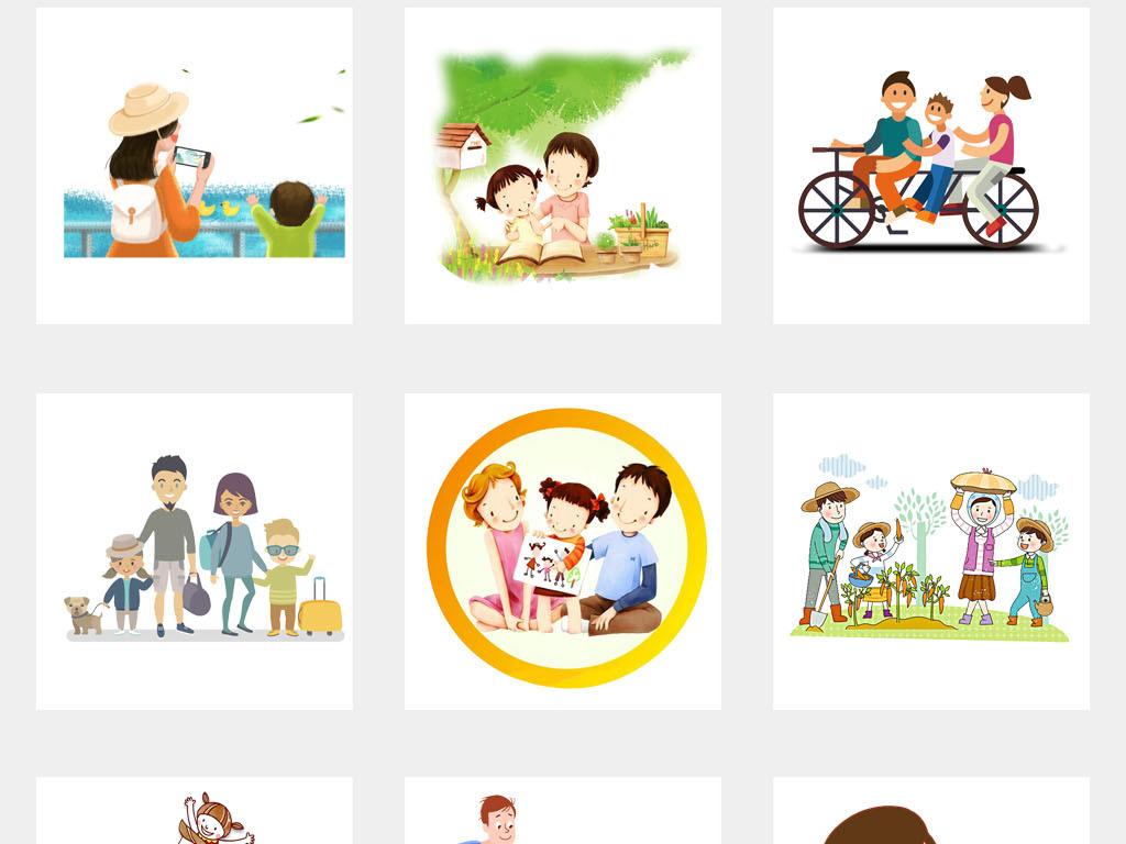 幼儿园可爱卡通亲子人物亲子节海报背景素材