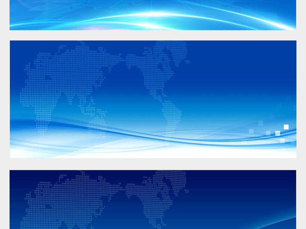 蓝色科技宣传发布会展板banner海报背景
