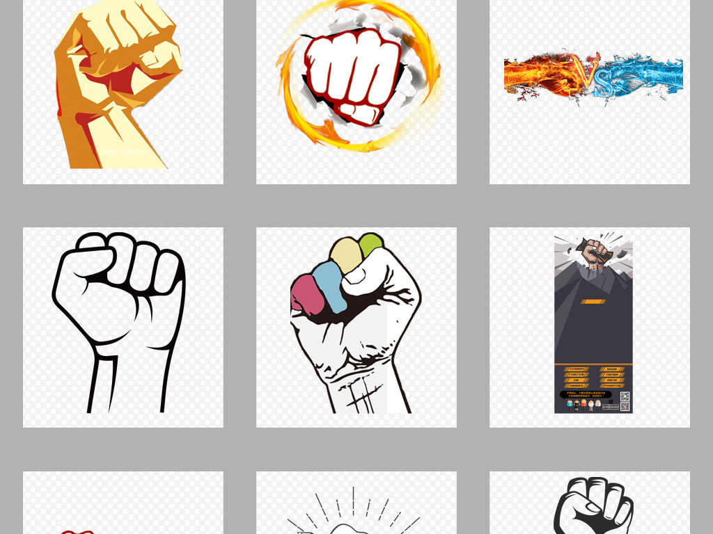 50款拳头握拳给力奋斗冲刺加油图片素材图片