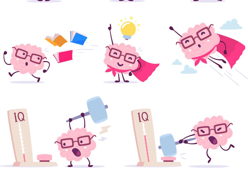 粉色小人看书扁平化卡通手绘小人形象可爱童趣学习加油正能量