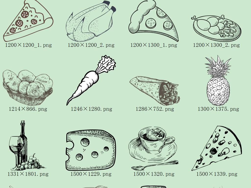 50款手绘食物png免抠菜单素材